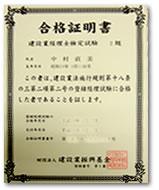Nao080517